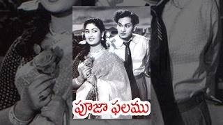 Pooja Phalam Full Length Telugu Movie   ANR, Mahanati Savitri, Jamuna - TeluguOne