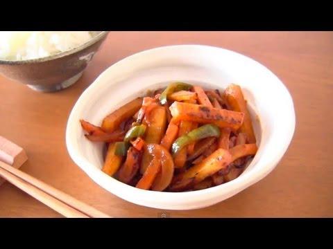 Vegetarian Kinpira (Recipe) ベジタリアンきんぴら (レシピ)