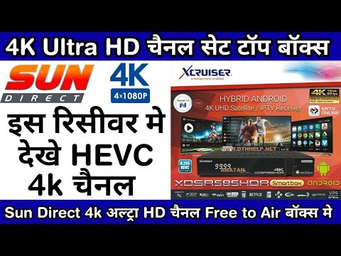 sun-direct-4k-ultra-hd-4k-hevc-4k-