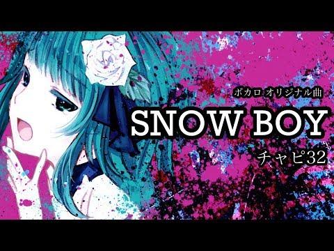 【オリジナル曲】SNOW BOY【ボカロ 】