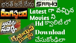 How to watch latest telugu movies online for free