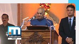 Kerala Legislative Assembly Is A Model For Nation: President | Mathrubhumi News