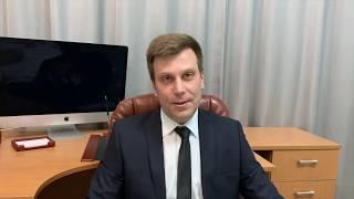 Президент ОФИСАРТС Москва
