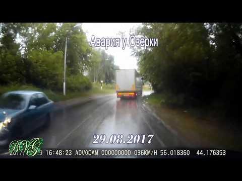 Смертельное ДТП в Нижегородской области