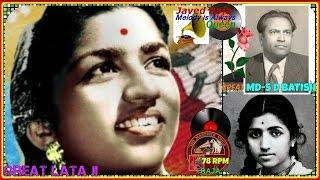 .LATA JI-Film-HAAR JEET-(1954)-Tujhe Awaz Deti Hai Tadap