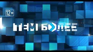 Тем более. Донская неделя моды: с 22 по 24 октября в Ростове
