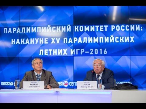 Пресс-конференция ПКР по итогам решения МПК о приостановлении членства ПКР в МПК