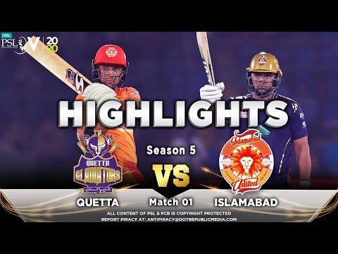 Quetta Gladiators vs Islamabad United   Full Match Highlights   Match 1   20 Feb 2020   HBL PSL 2020