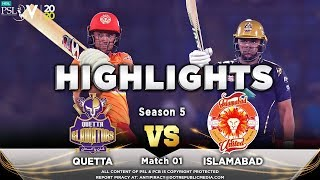 Quetta Gladiators vs Islamabad United | Full Highlights | Match 1 | 20 Feb 2020 | HBL PSL 2020  Subscribe to Official HBL Pakistan Super League Channel and stay updated with the latest happenings. http://bit.ly/PakistanSuperLeagueOfficial  #HBLPSLV #HBLPSL2020  Cricket fans from around the world are excited about the Fifth edition of the HBL Pakistan Super League. Competition is heating up among fans as their favorite HBL Pakistan Super League teams take on each other in the lucrative cricket extravaganza which includes leading Pakistan national cricketers, established international players, and emerging players in each of the team's Playing XI.
