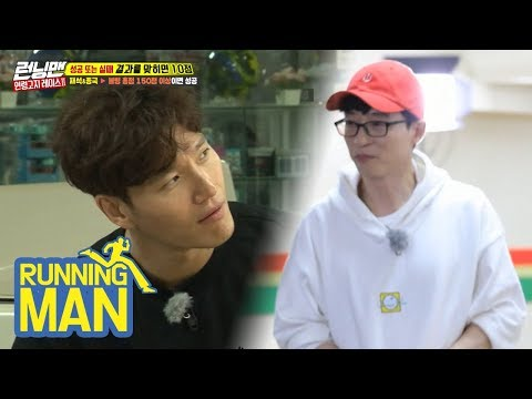 "Kim Jong Kook ""Yoo Jae Suk is a swindler!"" [Running Man Ep 397]"