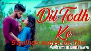 Dil Mera Tod Ke Hasdi Ek Din Tu Bhi Royegi New Romantic Song 2018 From Av Music Factory