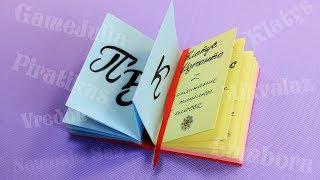 Волшебная Оригами Книга Заклинаний для школы.
