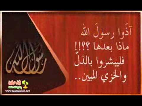ياناطحا جبل العفاف للشاعر زكريااء النواري.wmv