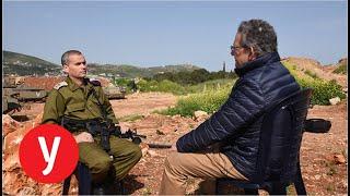 רון בן ישי מראיין את יואל סטריק אלוף פיקוד צפון היוצא