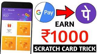 Money91 app payment proof, unlimited trick | money91 app me