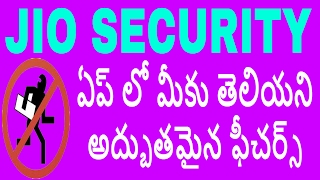 JIO ANTI THEFT IN TELUGU | JIO SECURITY