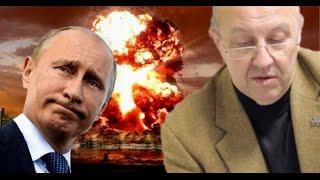 Мир полным ходом готовится к войне. Андрей Фурсов.