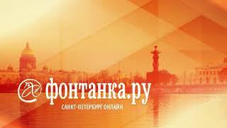 Итоги недели с Андреем Константиновым - 07.06.2019