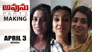 Avunu Part 2 Making | Harshavardhan Rane, Poorna, Directed by Ravi Babu