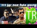 TamilRockers - ஐ பிடிக்க முடியாது - Mysskin Open Talk | Director Mysskin Speech | Chennai Express