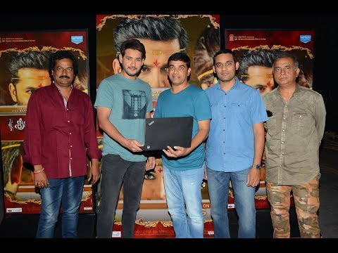 Srinivasa Kalyanam Movie Trailer Launch