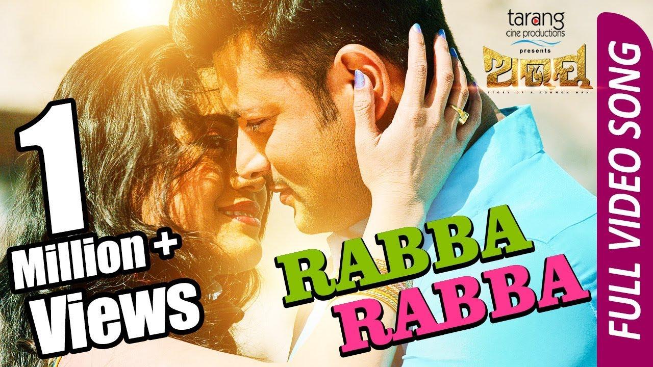 Rabba Rabba Odia song lyrics