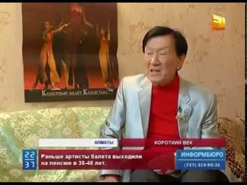 Артисты балета просят правительство республики   пересмотреть их пенсионный возраст