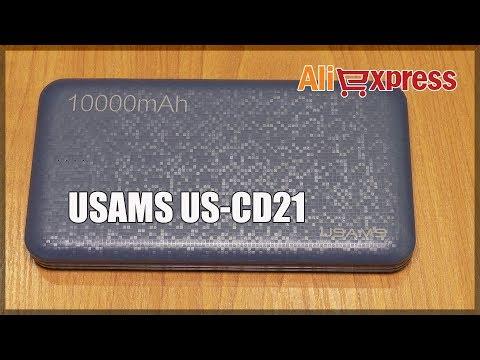 Портативный powerbank «USAMS US-CD21» на 10000 mAh