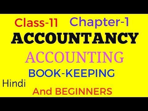 Accountancy, Accounting & Book-keeping (DIFFERENCES)#Simplified Explainations#Very Useful--In HINDI