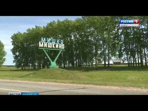 Село Мишкино выбрано Культурной столицей финно - угорского мира