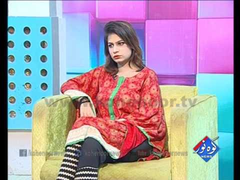 Color Baazi Ep # 17 12 2016