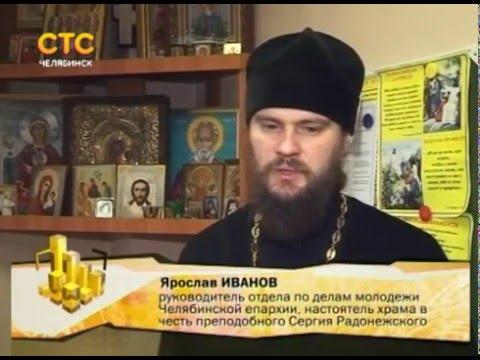 Сюжет СТС о соцсетях