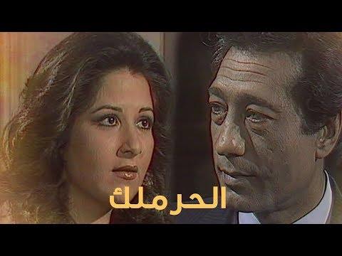 """الحلقة 13 من مسلسل """"الحرملك"""""""