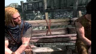 Начальный ролик TES: Skyrim