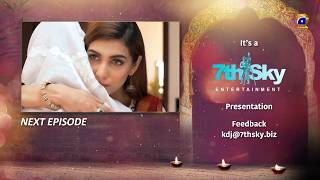 Kahin Deep Jalay - EP 30 Teaser -  9th April 2020 - HAR PAL GEO  This is the story of a beautiful girl named Rida, who is the beloved sister of her three brothers and blue-eyed child of her mother. However; her innocence and good fortune make her a target of her sister-in-law's hatred, resentment and jealousy, resulting in terrible adversity and misery for Rida. To make matters worse, her husband; who is an extremely insecure person; mistreats her as well instead of supporting her. Will Rida be able to defend her honor when it's her closest relations who are determined on defaming her?  Written By: Qaisra Hayat Directed By: Saima Waseem Produced By: Abdullah Kadwani & Asad Qureshi Production House: 7th Sky Entertainment  Cast details: Neelam Munir Imran Ashraf Saba Faisal Saba Hameed Ali Abbas Nazish Jahangir Hammad Farooqui Madiha Rizvi Nida Mumtaz Syed Areez Ali Ansari Hasan Noman Bina Chaudhary Shehzad Mukhtar Farah Nadeem   For More Videos Subscribe – https://www.youtube.com/harpalgeo  #KahinDeepJalayEp29 #HARPALGEO #Entertainment