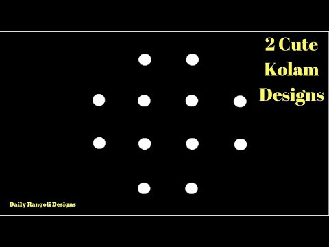 Two Very Cute Rangoli Designs with 4X2X2 dots | Simple Easy Small beginners Kolam muggulu #1234