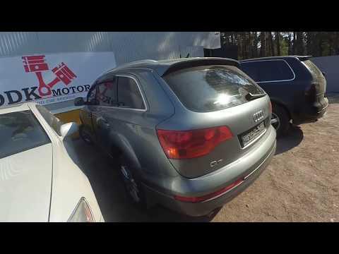 Фото к видео: Audi Q7 4,2 fsi, задиры и полный двигатель стружки!