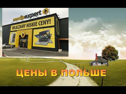 Магазин электроники в Польше Media Expert Biała Podlaska обзор и цены на товары