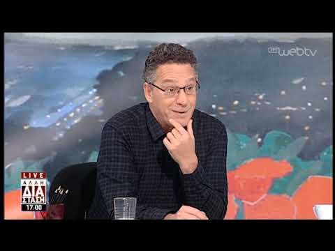 Η Χαρά Καφαντάρη, η Ελίζα Βόζεμπεργκ και ο Κώστας Παπαδάκης στην «Άλλη Διάσταση» | 25/2/2019 | ΕΡΤ