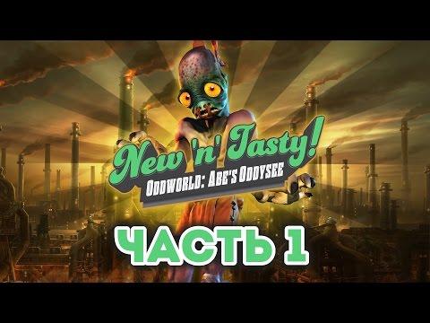 Oddworld: New 'n' Tasty! – Часть 1 (полное прохождение на русском с комментариями) [PS4]