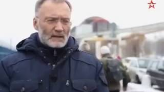 Новое заявление Трампа по Украине