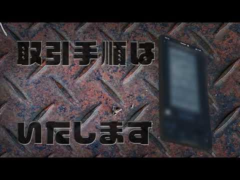 スマートフォンモデルを使った動画お作りします あのスマホ画面風動画をお届け! イメージ1