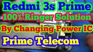 redmi 3s speaker problem - मुफ्त ऑनलाइन वीडियो