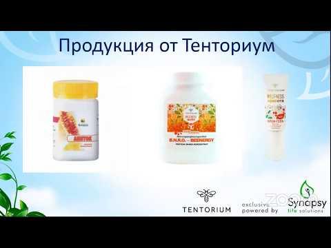 Der Mangel des Vitamins und und die Schuppenflechte