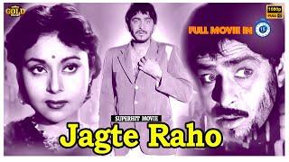 Jagte Raho l Raj Kapoor, Nargis l 1956 l Full Movie   - YouTube