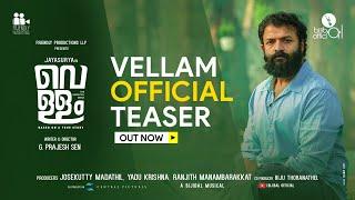 Vellam Trailer
