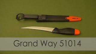 Grand Way 51014 - відео 1