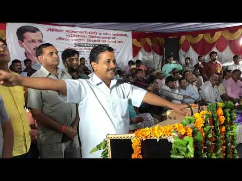 Delhi CM Arvind Kejriwal inaugurates work of sewer line in Matiala Assembly