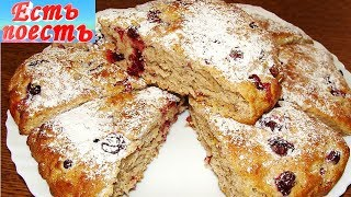 Пирог к завтраку за 30 минут - моментальный и вкусный/Breakfast Pie in 30min - fast and tasty