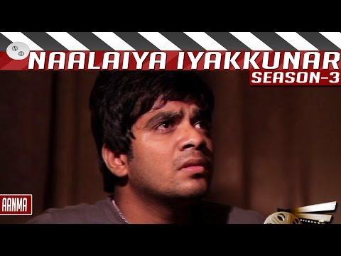 Aanma-Tamil-Short-Film-by-Chandru-Naalaiya-Iyakkunar-3